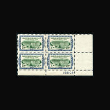 Us Revenue Stamp, Sc #R733, Mnh, 1962, Documentary Plate Block, 10¢, Loko4