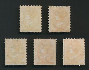 MALTA  STAMPS 1863-1867 QV 1/2d YELLOW/BUFF SG #4, TRURY #4/7 WMK CC NO GUM