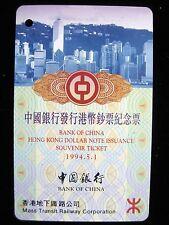 HongKong MTR Souvenir Ticket - Bank of China Hong Kong Dollar Notes Issuance
