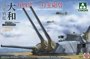TAKOM NEUHEIT ! YAMATO  TYPE 94 46cm KANONE HAUPTGESCHUETZTURM 2 NOCH
