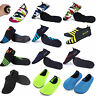 Men's Water Shoes Aqua Socks Yoga Exercise Pool Beach Dance Swim Slip On Surf