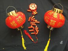 58 cm Chinese Red M artificielle des pétards 2 chance Palais Lanterne japonaise Parti