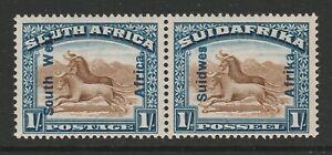 South West Africa 1927 1/- left stamp column 3 16½ mm spacing SG 51 Mint.