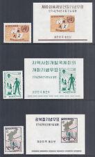 1960 1961 Korea Lot S/S Souvenir Sheet & Singles  317a 322a 324a 325a 328a MNH*