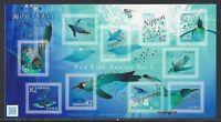 JAPAN 2017  Sea Life Series No 1 Penguin Mini S/S sticker Stamps