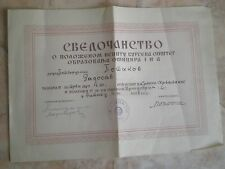 Yugoslavia Jna Military Certificate Army Officer Diploma School 1953 Macedonia