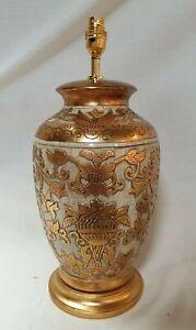 Stunning Cream Crackle and Antique Gold Carved Porcelain Lamp base 3368/9805