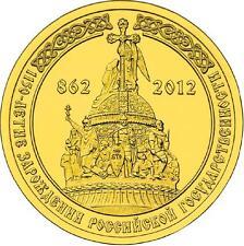 * SPC * RUSIA RUSSIA 2012. 10 RUBLOS UNC SC. 1150 AÑOS DE RUSIA