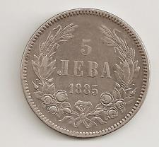 1885 Bulgaria 5 Jieba Silver Coin ~ .900 Silver