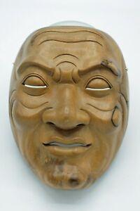 I Wayan Muka Carved Wooden Balinese Mask Mas Ubud Bali - Artist Signed