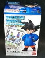 BANDAI DRAGON BALL Z Super ADVERGE 9 Mini Figure Son Goku NEW F/S Japan
