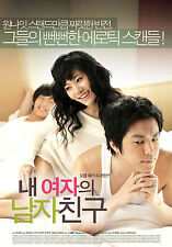 "KOREAN MOVIE ""Cheaters"" DVD/ENG SUBTITLE/REGION 3/ KOREAN FILM"