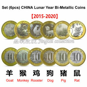 Set 2015~2020 CHINA Lunar Year Goat Monkey Rooster Dog Pig Rat 10 Yuan 6 Coins