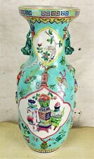"""Large Chinese Republic Vase with Relief Decorations 100 Antiquities 24"""""""