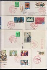 JAPAN 1974 FDC's (x8) (ID:623/D49144)
