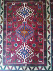 """Vintage Animal Pictorial Area Wool Hand Knotted Asian Tribal Rug 54"""" x 41"""""""