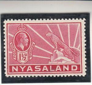 Nyasaland Protectorate 1934. KGV - Panther. Pink.  1 1/2p MLH