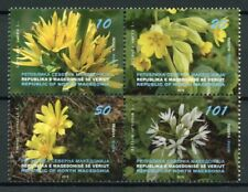 North Macedonia Flowers Stamps 2019 MNH Flora Nature 4v Block