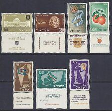 ISRAELE 1956 Annata Commemorativi MNH**