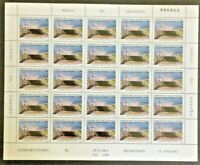 1989 Panama C449 - 75th Anniv Opening Of Canal Zone 60 Cent Full Sheet