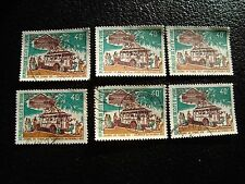 COTE D IVOIRE - timbre yvert/tellier n° 311 x6 obl (A28) stamp