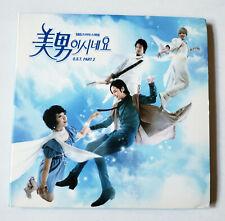 You're Beautiful SBS TV Drama OST 2 Korea Press CD Original Soundtrack FTISLAND