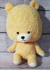 "Bandai Sekiguchi Tiny Twin Bear Moko Moko Roro Stuffed Animal Bear School 12"""