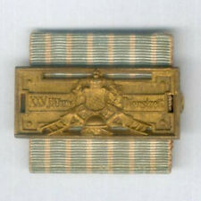 More details for germany, bavaria. fire service decoration for 25 years' service 1884-1918 issue