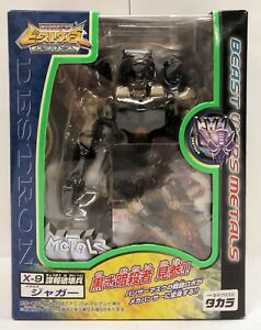 X-9 RAVAGE; 1999 Takara; Beast Wars Metals Transformers; Brand New unopened MIB