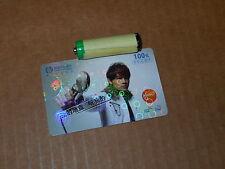 收藏品(收藏卡): 周杰倫(Ben周姐卵)電話卡非罕有,美品 Used