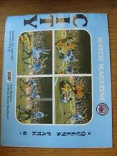 21/04/1979 Manchester City v Queens Park Rangers  (Fold, Crease, Team Changes).