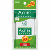 [MENTHOLATUM ACNES] Oil Control Film Sweat & Oil Blotting Paper 60 Sheets NEW