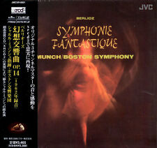 XRCD Berlioz-Symphonie Fantastique-Charles Munch
