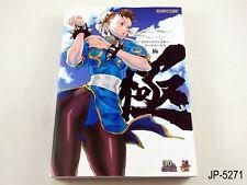 Street Fighter Artworks Kiwami Japanese Artbook Capcom Art Works Book Us Seller