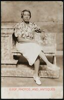 1920S BLACK AFRICAN AMERICAN WOMAN PAINTED BACKDROP REAL PHOTO POSTCARD RPPC