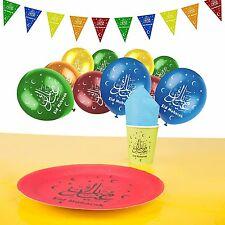 Eid Tableware - Cups Plates Napkins, Tablecloth, Multicolour Balloons & Bunting