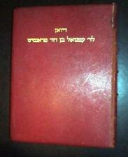 Immanuel Frances, Rare Italian Hebrew Poetry, Leather Binding. Judaica