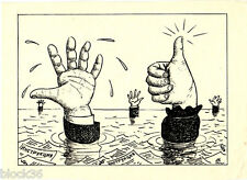 Caricature drawing HANDS FROM THE WATER by N.Malov (Malofeev)