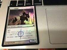 MTG - Priests of Norn - Foil - Common - JAPANESE - NM