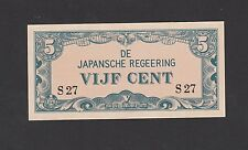 NEI Japanese Occupation 5 Cent, Letter S27- UNC