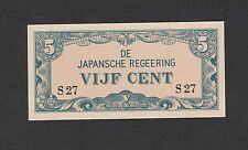 NEI Japanese Occupation 5 Cent, Letter S27- UNC