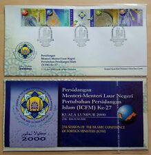 2000 Malaysia Minister Islamic Conference 5v Stamps FDC (Melaka Cachet) Best Buy