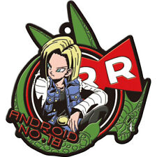 Dragon Ball Imaging Rubber Large Keychain Collection (Android 18 & Cell)