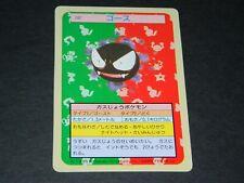 Pokemon Japanese Topsun (Green Back) Gastly No. 092 - E.X. Condition