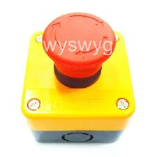 Emergency STOP Push button on-off switch Weatherproof a part of Access control