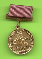 RUSSIA exhibition of national economy badge MEDAL 158
