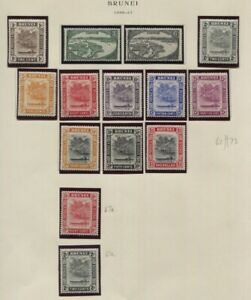 Brunei 1947 - 1963 3 Pages MH With Values to $5 CV $106+