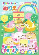 New SHOWA Coloring Book B5 Nurie Spoonpets Small pet spoon size Kawaii Moe