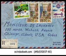 CONGO - 1979 REGISTERED Envelope to U.S.A. with STAMPS