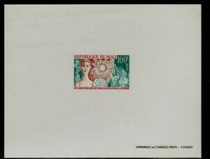 Mali Sc 152 NH Proof of 1968 - Science